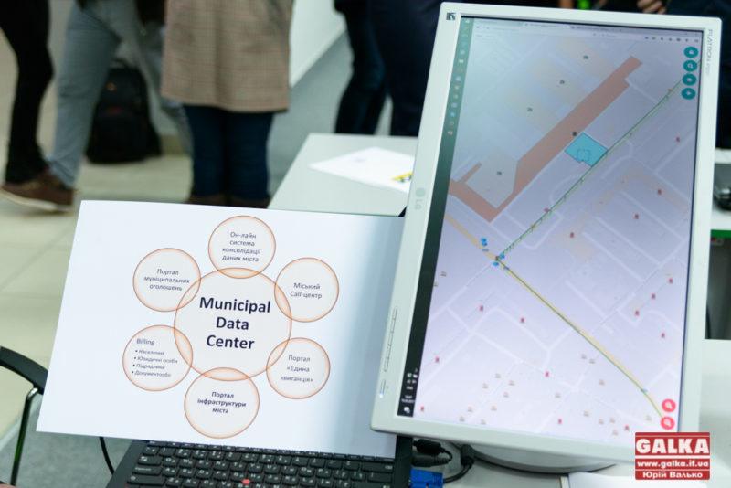 Франківці зможуть відстежити законність встановлених споруд онлайн