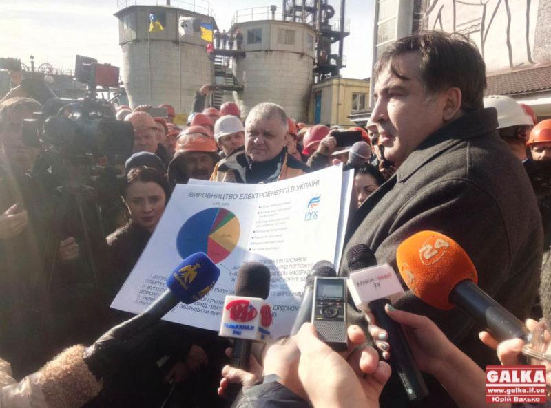 Саакашвілі у Бурштині закликав людей об'єднуватися проти Ахметова та влади, яка його захищає (ФОТО)