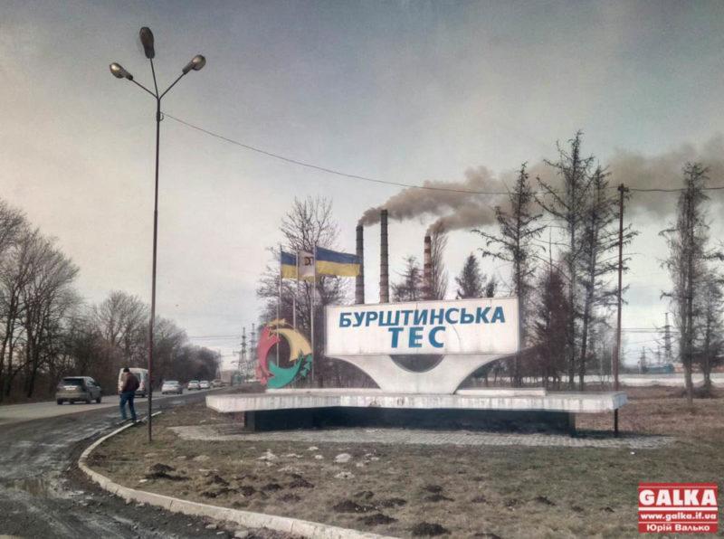 Пожежникам Бурштинської ТЕС вже три місяці не платять зарплати: рятувальники пішли до суду (ОНОВЛЕНО)
