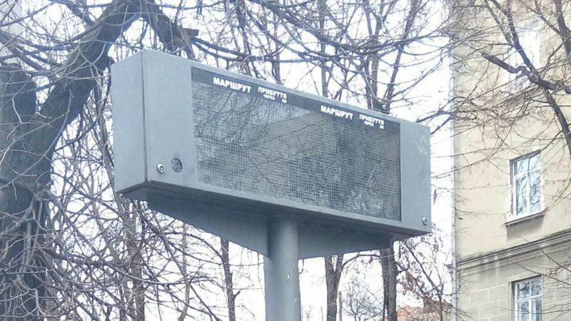 """У Франківську облаштовують """"розумні"""" зупинки (ФОТО)"""