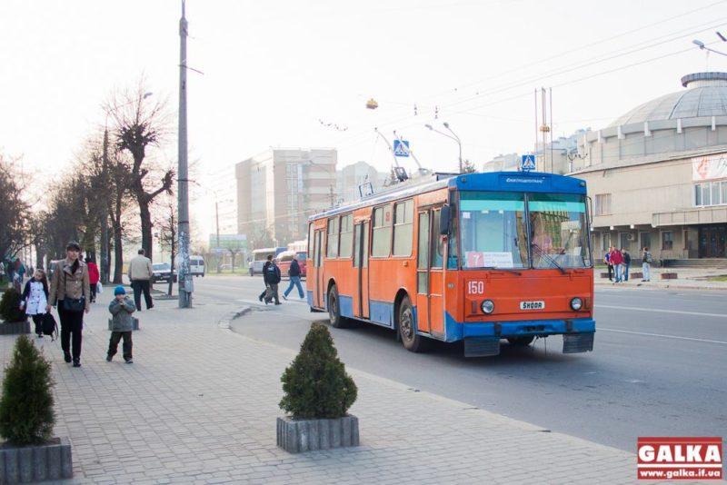 Тролейбусний маршрут №7 оновили та додали вечірні рейси