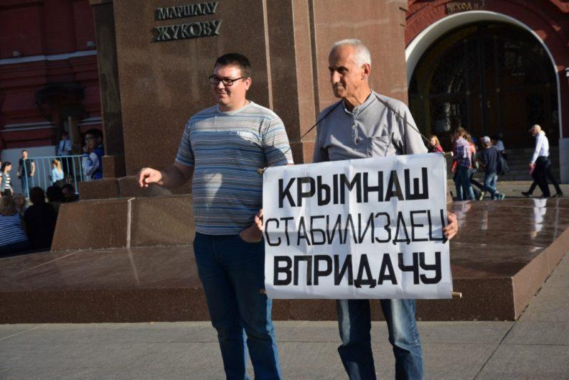 У Криму заборонили футбольний матч підлітків, прийнявши за мітинг
