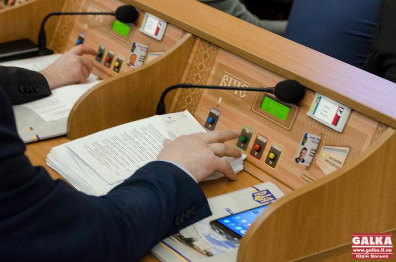 У новому складі Івано-Франківської облради буде шість партій (ВІДЕО)