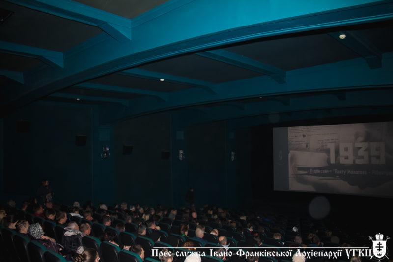 Кінострічку «Справа «Рифи» про патріарха Йосифа Сліпого презентували у Франківську