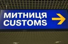 Франківська митниця вже забезпечила 27 мільйонів гривень на ремонт доріг