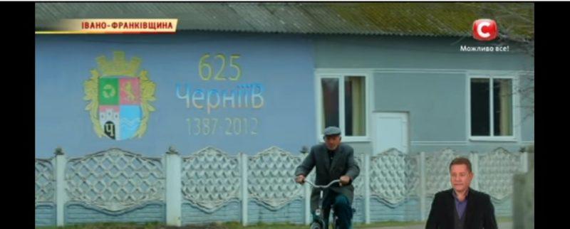 На центральному каналі порівняли корупціонера з приміського села Франківська та містечка у Румунії (ВІДЕО)