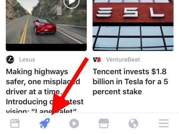 Facebook тестує другу стрічку новин – без постів друзів