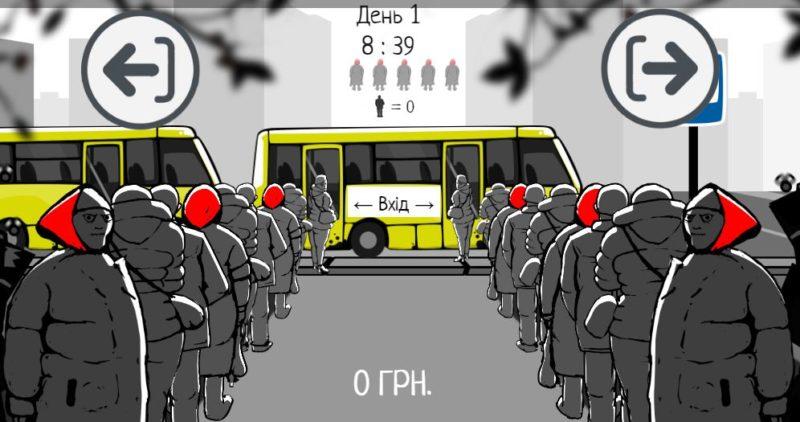 У мерії назвали найкращих та найгірших перевізників пасажирів