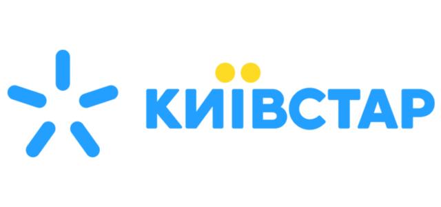 """У """"Київстар"""" прокоментували """"земельний"""" судовий спір з прокуратурою Прикарпаття"""