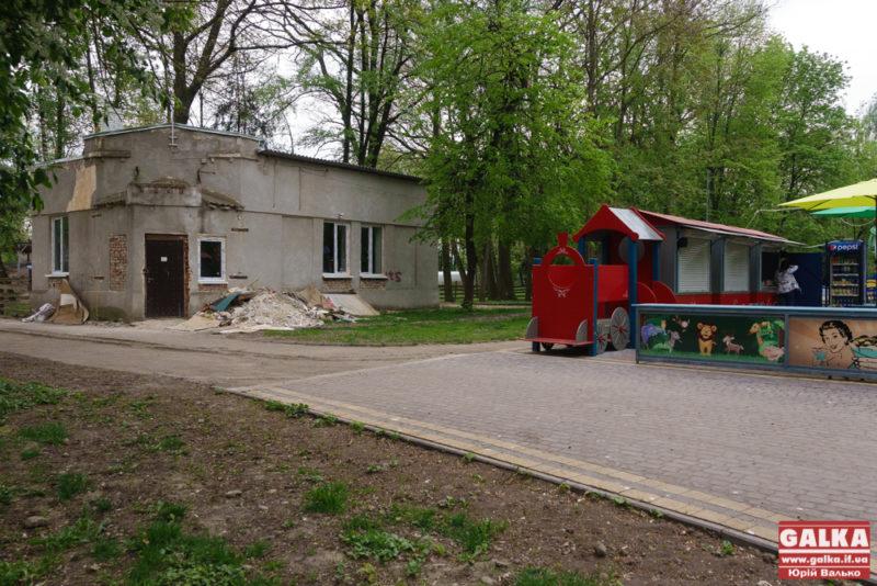 парк шевченка-04360