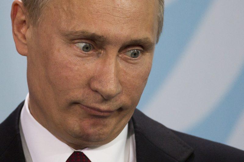 Планета з назвою Путін виявилася космічним сміттям