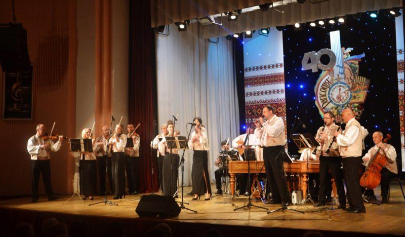 Міський оркестр народної музики відзначив 40-річний ювілей (ФОТО)
