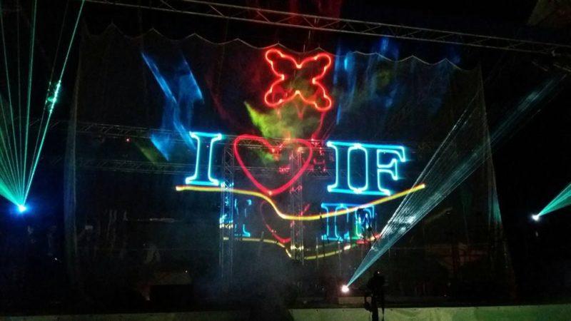 Франківцям презентували видовищне лазерне шоу (ФОТО, ВІДЕО)