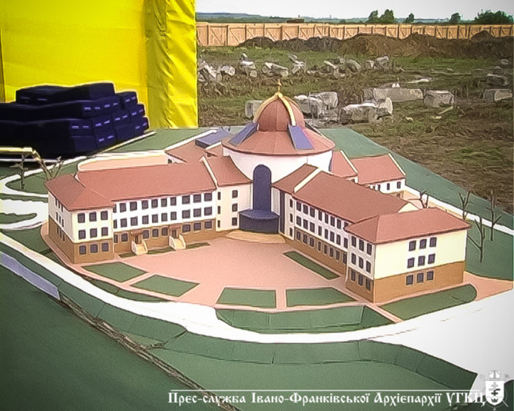 Стартувало будівництво католицької гімназії на Франківщині (ФОТО)