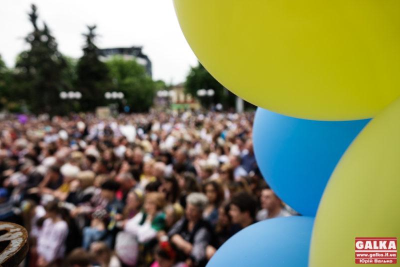 Опублікували програму святкування Дня міста сьомого травня (АФІША)