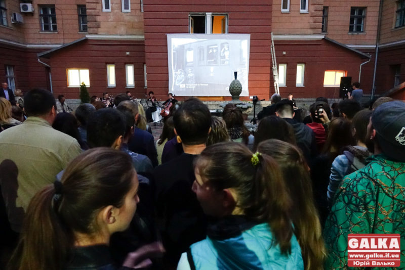 У Франківську презентували 100 років кінофікованої історії міста (ФОТО)