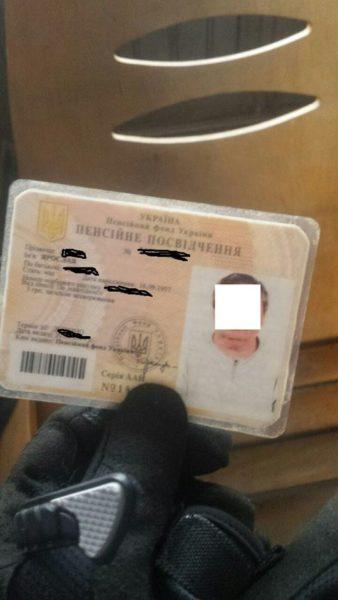 Муніципальні вартові знайшли безвісти зниклого чоловіка (ФОТОФАКТ)