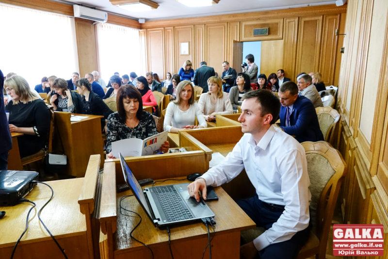 Представникам 20-ти міст України розповіли про цифрове перетворення Івано-Франківська (ФОТО)