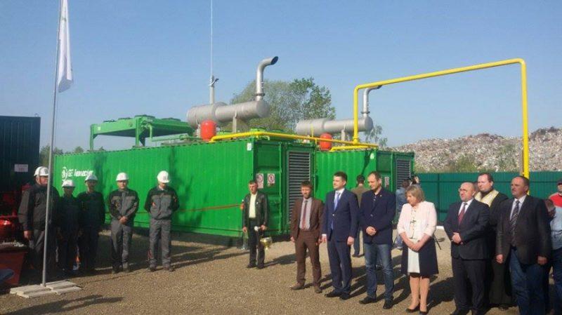 На Прикарпатті відкрили біогазову станцію з переробки сміття (ФОТО)