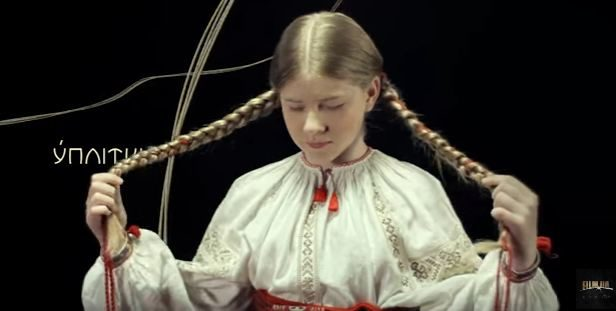 На Євробаченні показують ролик про традиційне вбрання мешканок Прикарпаття (ВІДЕО)