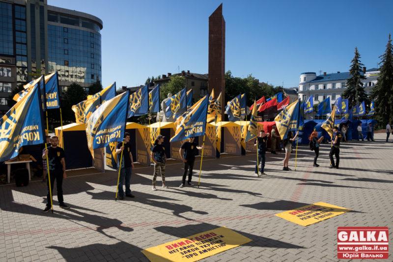 Під стінами адмінбудівлі у Франківську націоналісти влаштували мітинг (ФОТО)