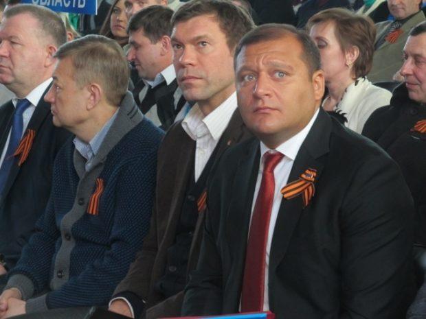 Луценко вніс подання на арешт Добкіна
