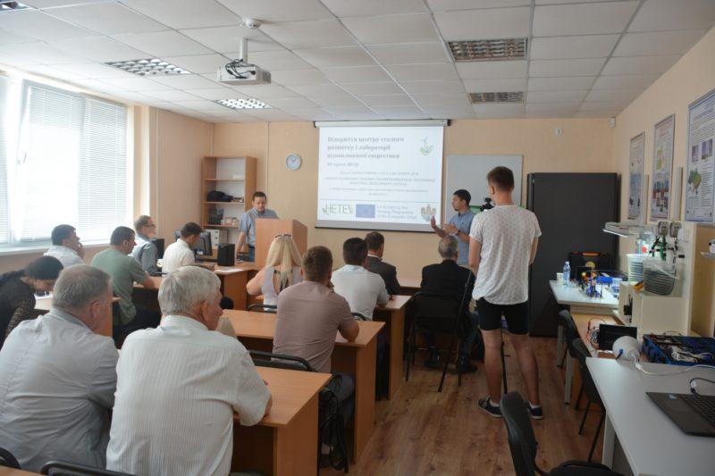У Франківську відкрився Центр сталого екологічного розвитку