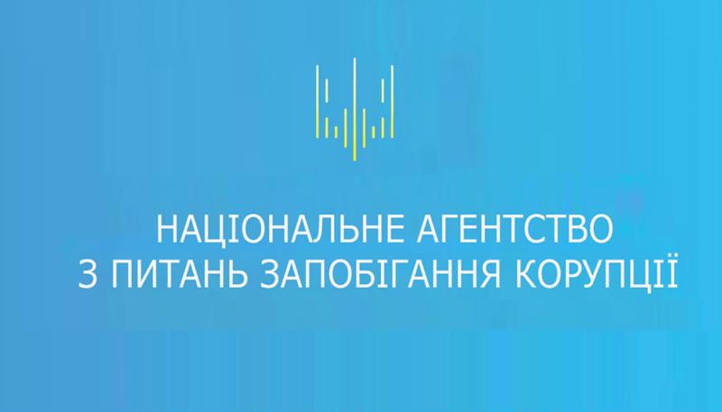 НАЗК ґрунтовно перевіряє декларації двох прикарпатських ТОП-чиновників