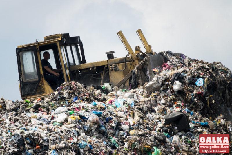 сміттєзвалище міське-05932