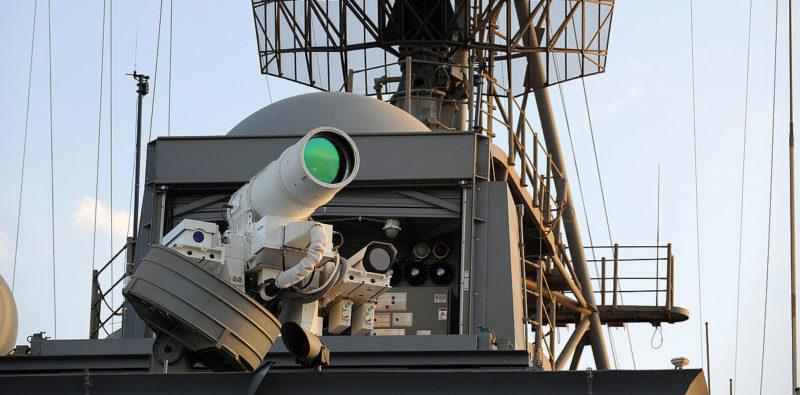 Військово-морський флот США вперше в світі випробував лазерну зброю (ВІДЕО)