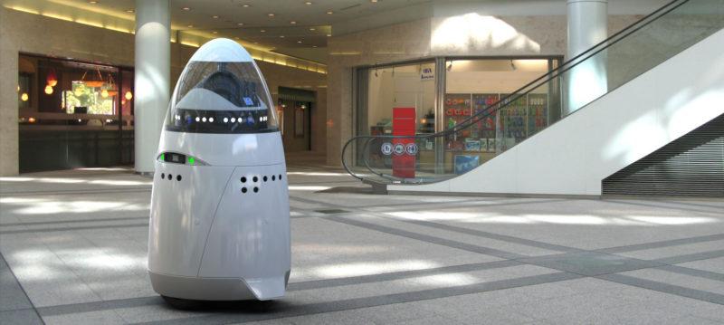 Робот-охоронець завершив робочу зміну в фонтані (ФОТО)