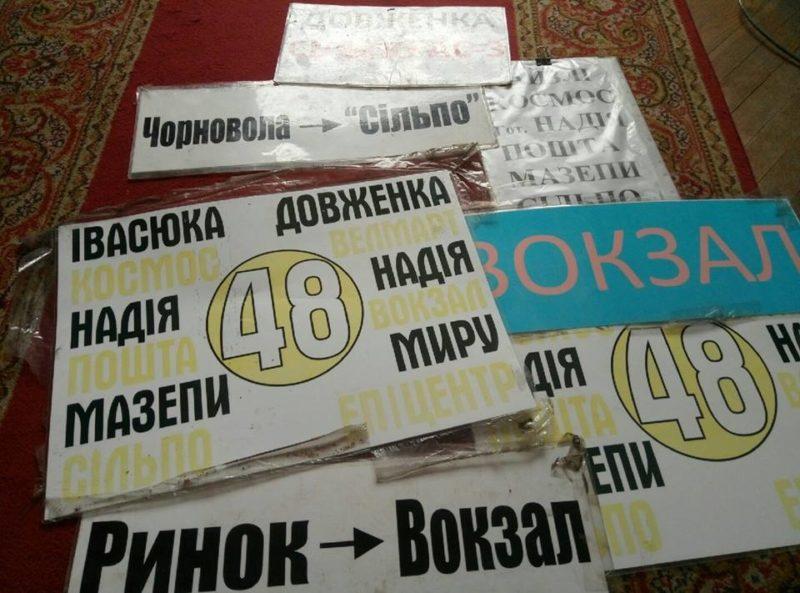 У Франківську провели рейд на маршрутки та зняли з них зайві вказівники