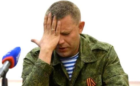 """Глава так званої """"ДНР"""" загинув від вибуху в центрі Донецька, – російські ЗМІ"""