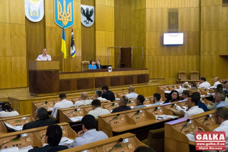 Відомо, хто з депутатів прогулював сесії та комісії франківської міськради