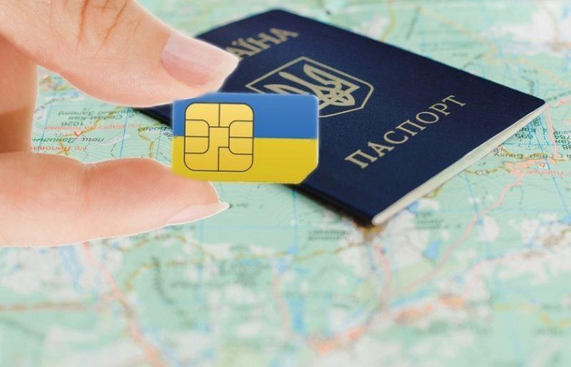 СБУ викрила трьох прикарпатських чиновників з подвійним громадянством – їх звільнили