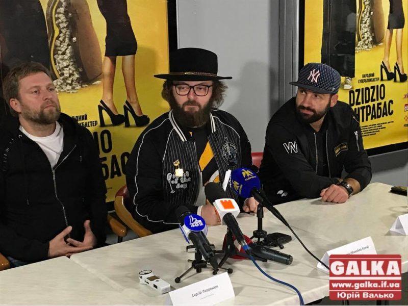 Я хотів, щоб люди нас підтримали, – Дзідзьо приїхав у Франківськ на показ комедії, де зіграв головну роль (ФОТО)