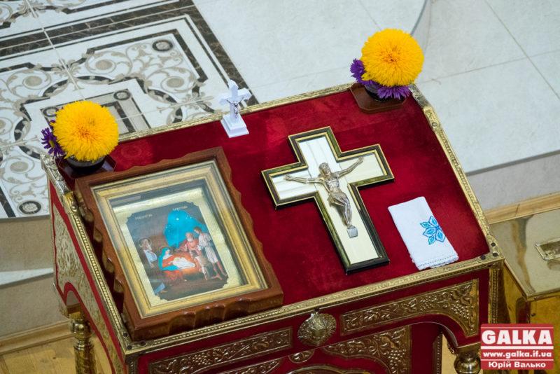 Прикарпатців кличуть на прощу з нагоди Року сім'ї в Україні