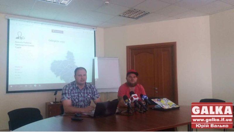 Часто на запити не відповідали, – активісти про моніторинг декларацій прикарпатських суддів