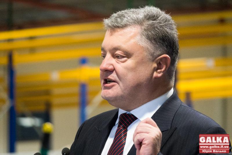 Порошенко звільнив голову Тлумацької РДА