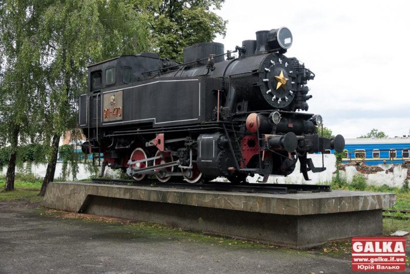 Виставковий локомотив з ЛРЗ відреставрують та встановлять у новому місці (ФОТО)