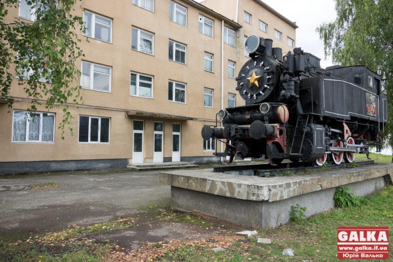 локомотиворемонтний завод-03443