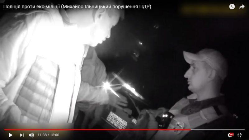 У мережі з'явилося відео агресивної поведінки Ільницьких до патрульних (ВІДЕО)