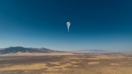 У Пуерто-Ріко запустили повітряні кулі, які роздають Інтернет