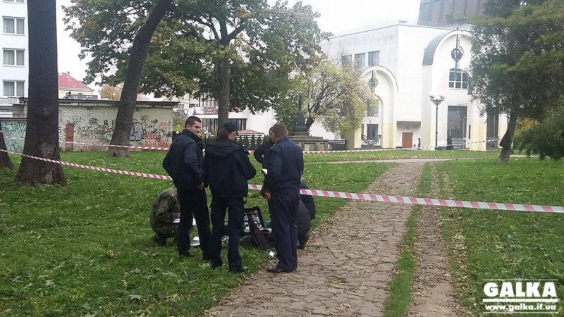 У Меморіальному сквері знайшли гранату (ФОТО)