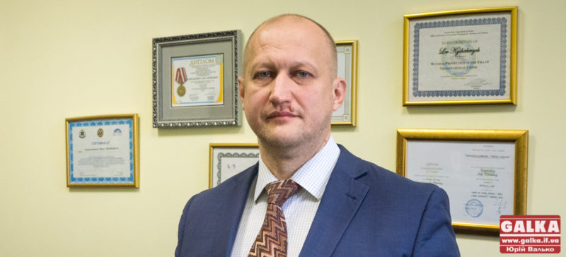 Суди виявилися неготовими до відкритості, – Лев Кишакевич, голова Івано-Франківського міськсуду