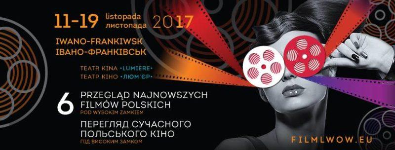 В Івано-Франківську стартував Перегляд сучасного польського кіно
