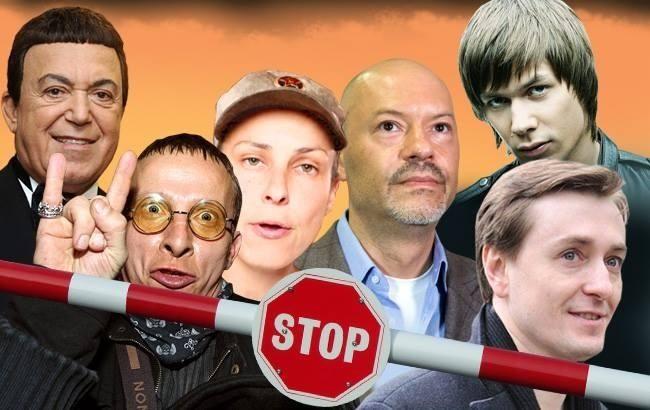 Прикарпатські депутати наполягають на забороні публічного використання російськомовного культурного продукту