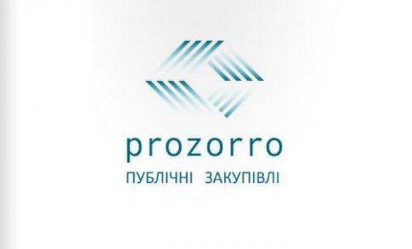 Виконком продовжує практику ухилення від тендерів на ProZorro, – експерт
