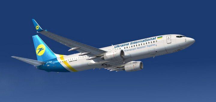 МАУ пропонує франківцям полетіти до Лондона трохи більше ніж за тисячу гривень