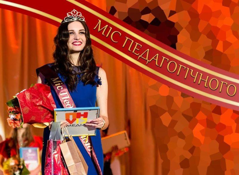 У Прикарпатському університеті відбудеться щорічний конкурс краси (ФОТО)